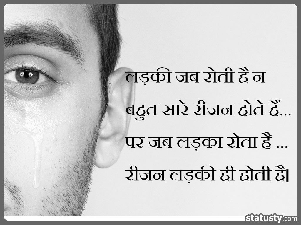 Funny Quotes On Whatsapp Funny Quotes In Hindi Quotes For Whatsapp Fun Quotes Funny