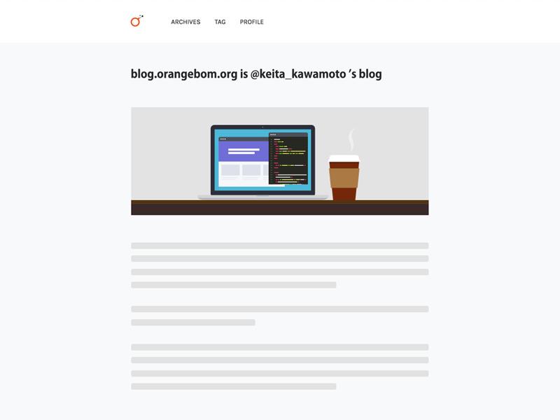 Orangebomb Site by keita kawamoto