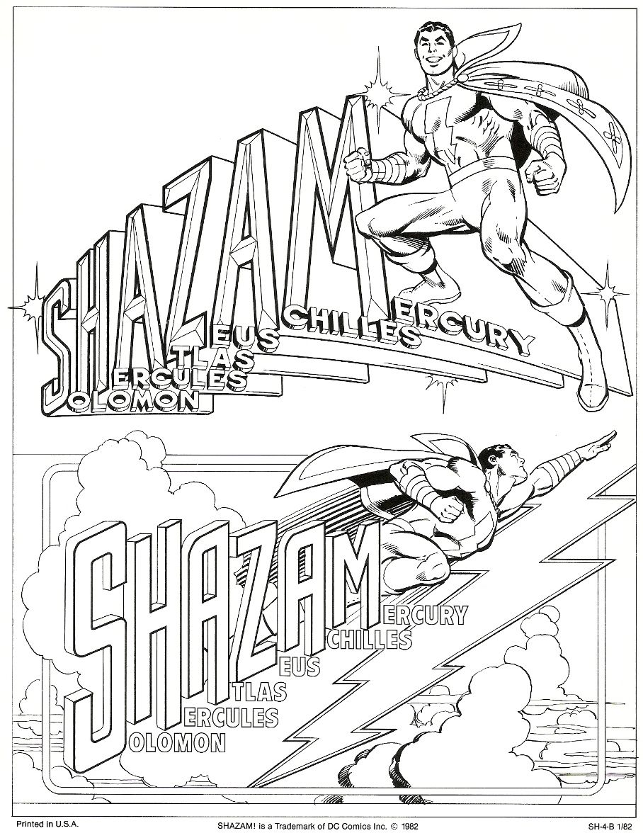 captain marvelous calls upon the wizard shazam for his
