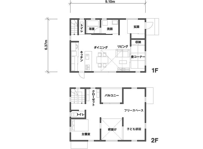 使いやすくて合理的 デザインが主張しすぎない家 窓の家 施工例