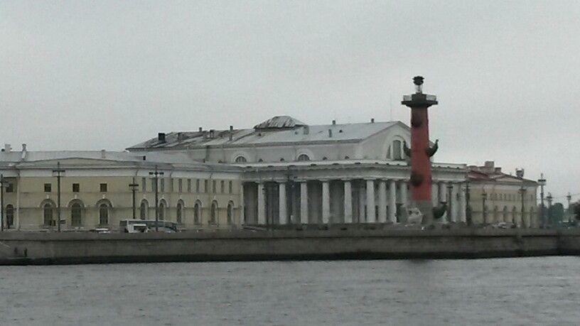 São Petersburgo  (Rússia )