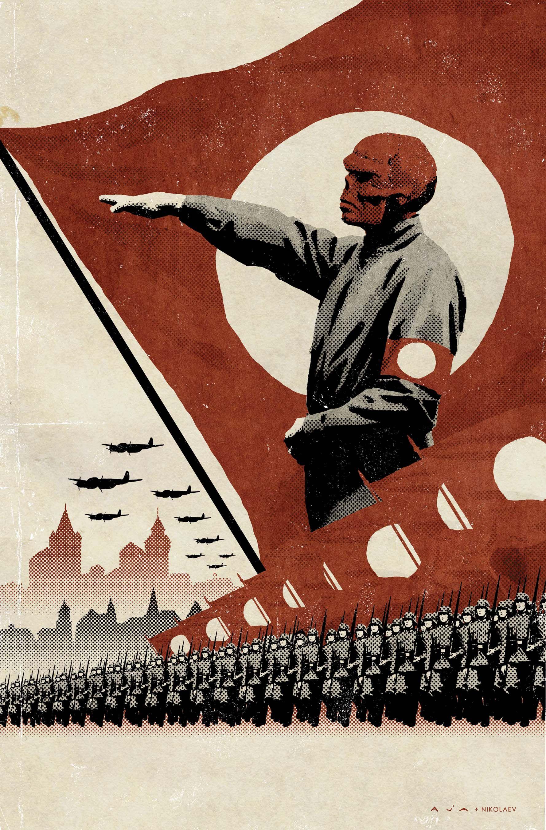 Red Skull - David Aja . A 30' nazi image