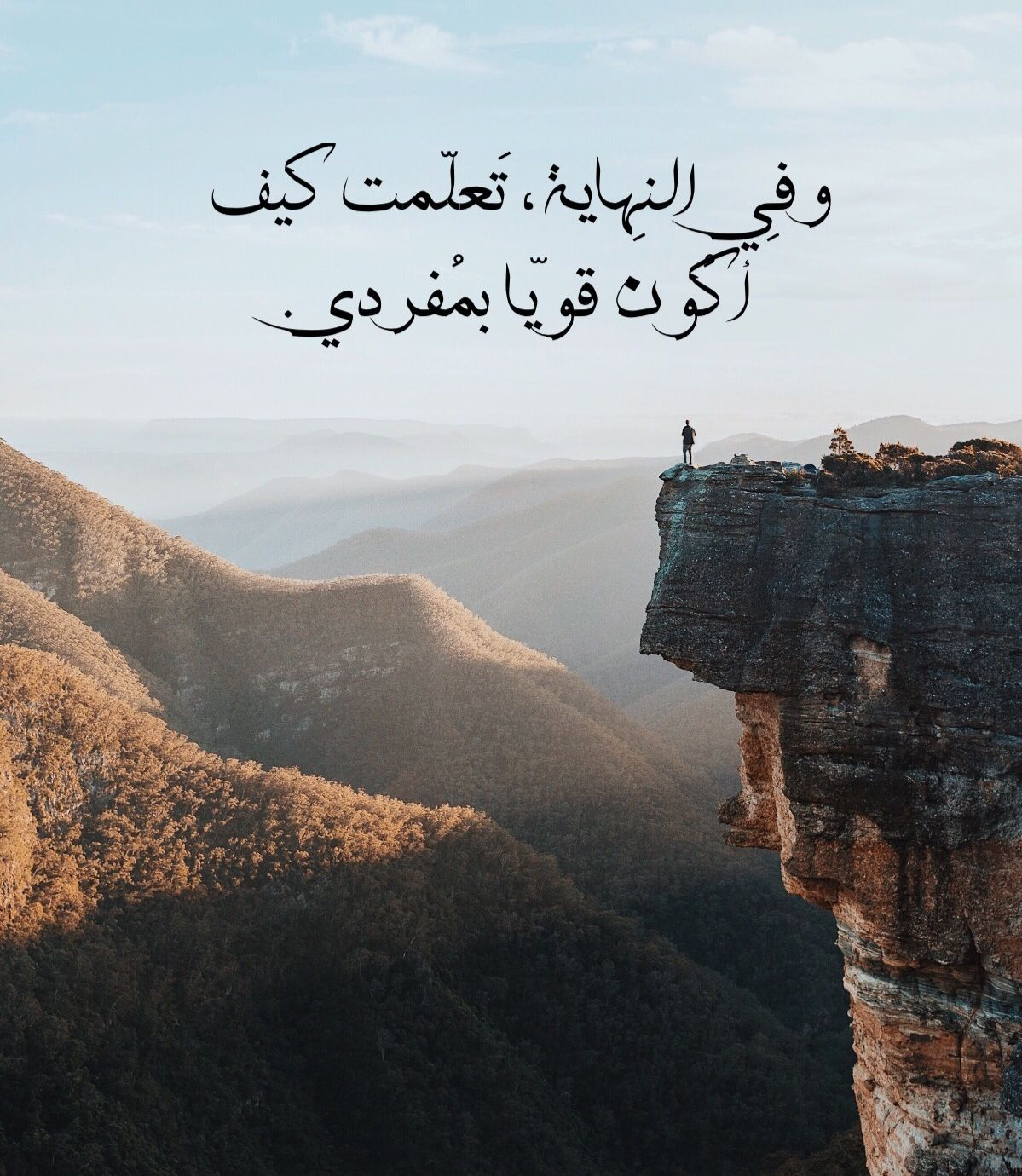 Pin By Fahad Baloch On Arabic Quotes Arabic Quotes Love Words Motivational Phrases