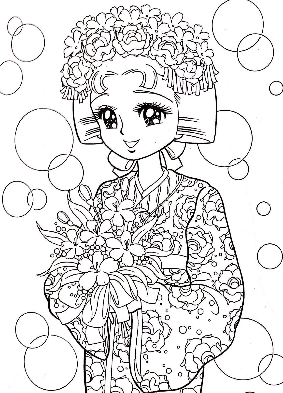 Coloring | Manga coloring book, Coloring book art ...