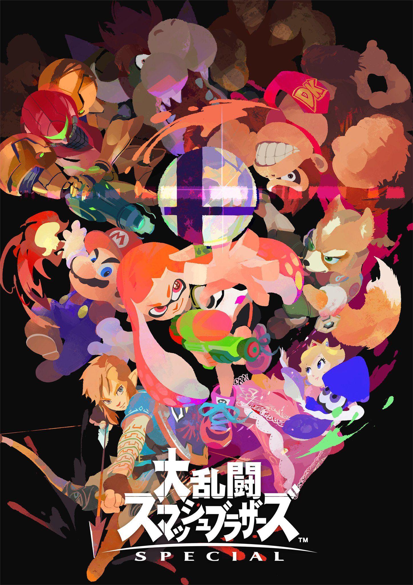 Super Smash Bros おしゃれまとめの人気アイデア Pinterest 夜