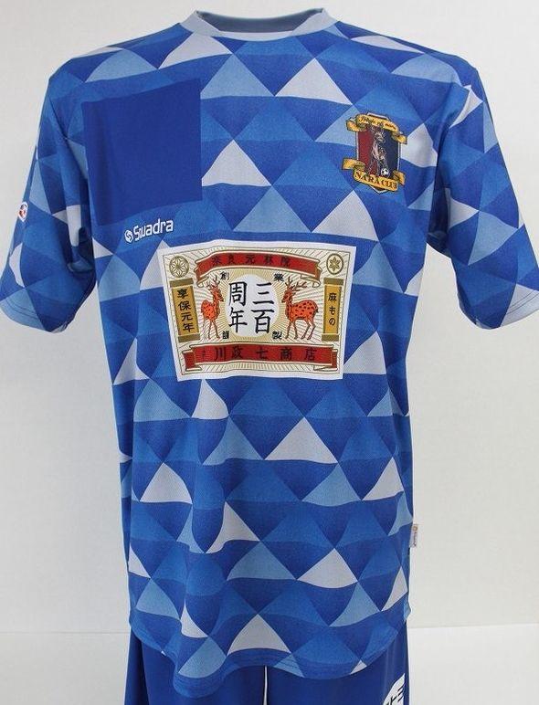 a4a69cef21 Squadra divulga as camisas do Nara Club - Show de Camisas