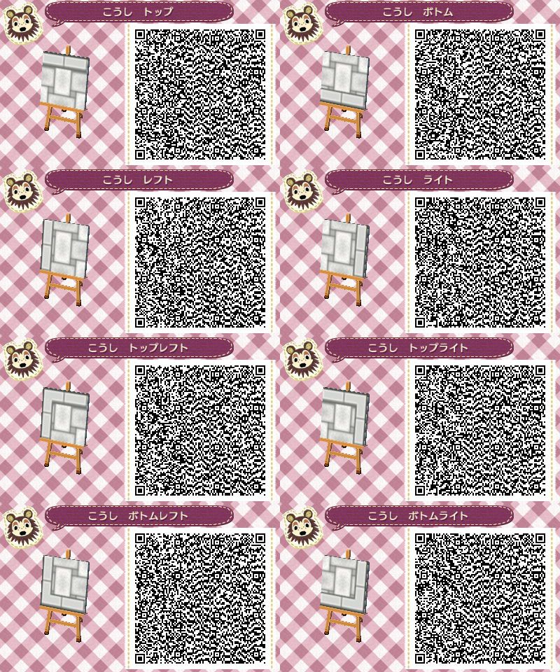 Variety of paths acnl pinterest animal crossing for Acnl boden qr codes