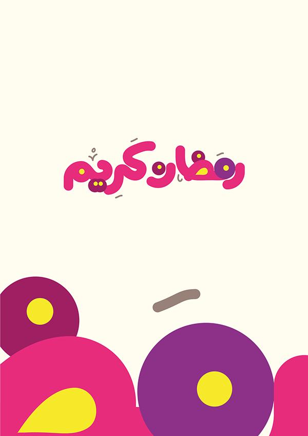 Ramadan Candy Free Arabic Typeface By Mohamed Ezzat Kamel Via Behance Ramadan Free Candy Typeface