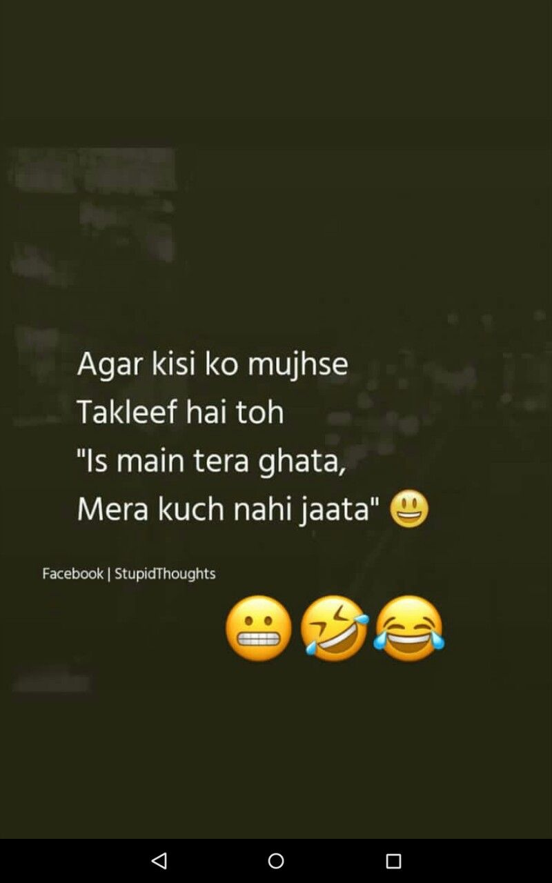 Pin By Laibayyy Official On M D R Funny Words Funny Quotes