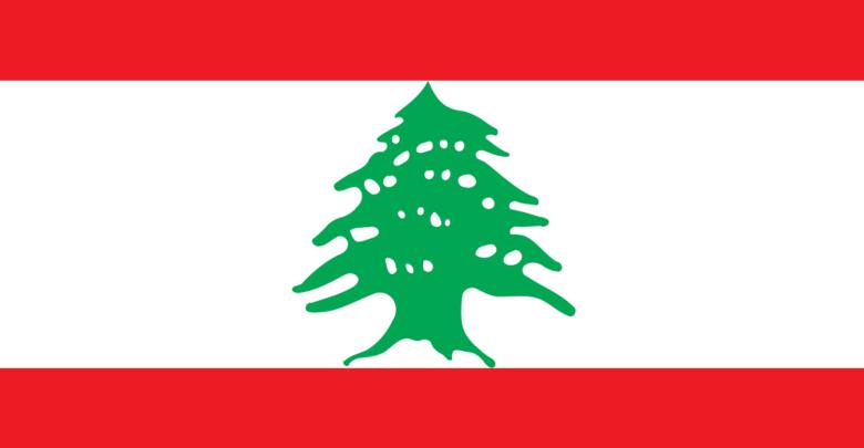 معلومات عامة عن لبنان اجمل البلاد العربية Country Flags Christmas Ornaments Novelty Christmas