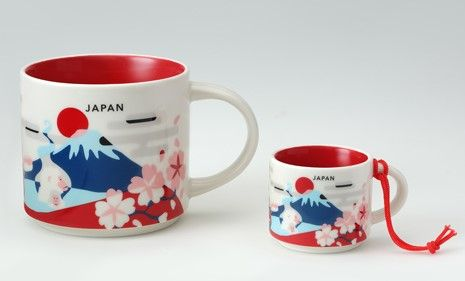 14oz JAPAN Cherry Blossom You Are Here Coffee Mug Collection City Collector Mugs