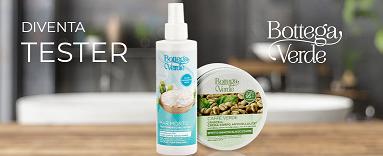 Diventa Tester prodotti anti-cellulite Bottega Verde con MyBeauty