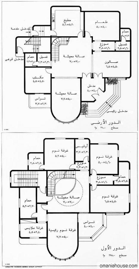 خرائط فلل دورين مساحة متوسطة وصغيرة 2013 كروكيات مخططات 2012 Square House Plans Family House Plans Model House Plan
