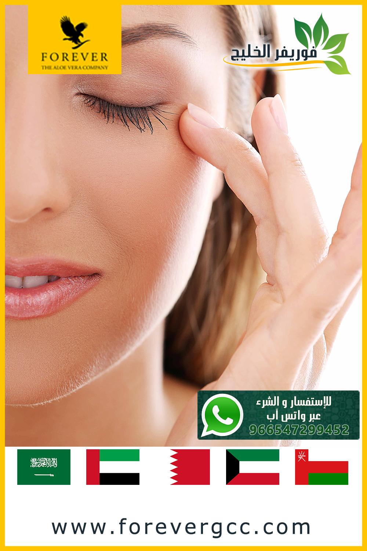 لازاله اثار الحبوب من الوجه Beauty Skin Care Routine Beauty Skin Pigmentation Serum