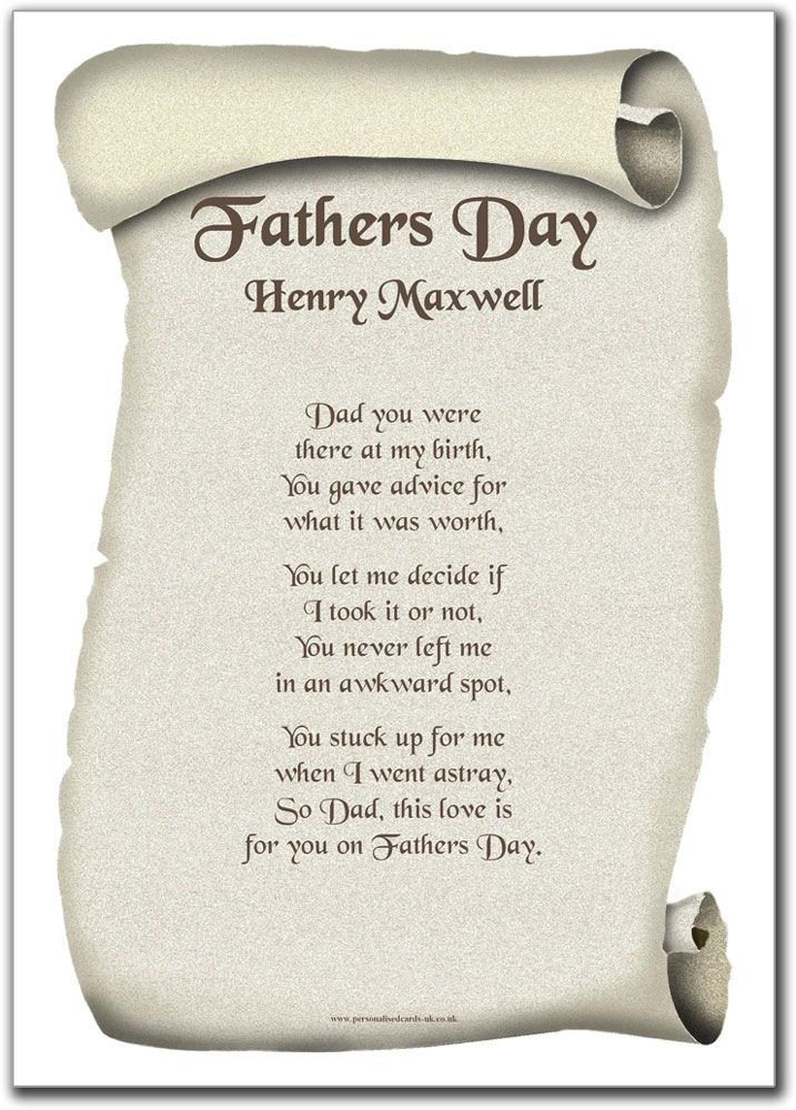 happy fathers day poem image