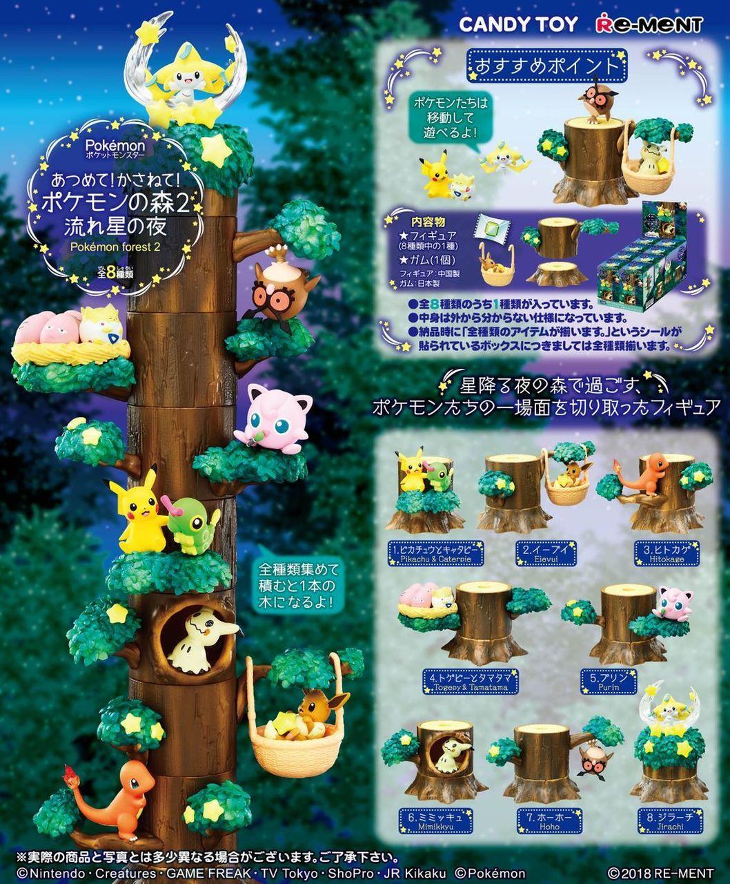 Pokemon Petit Fleur 2 Complete Box Set of 6