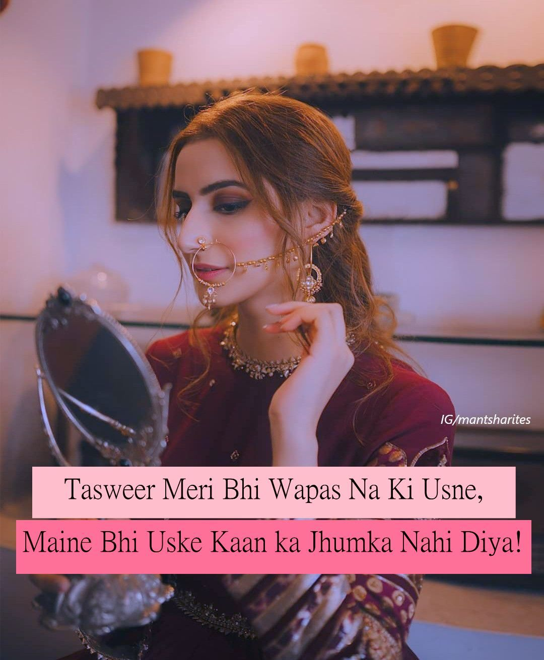 Romantic Shayari Romantic Shayari Jhumka Romantic Amazing quotes to bring inspiration, personal growth, love and happiness to your everyday life. romantic shayari romantic shayari