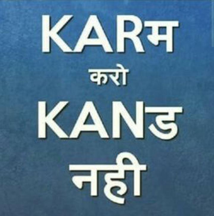 Kamina Status in Hindi कमीना स्टेटस इन हिन्दी - Love Shayariyan