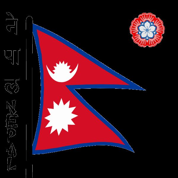 Nepal Flag Coloring Page In 2020 Nepal Flag Nepali Flag Nepal