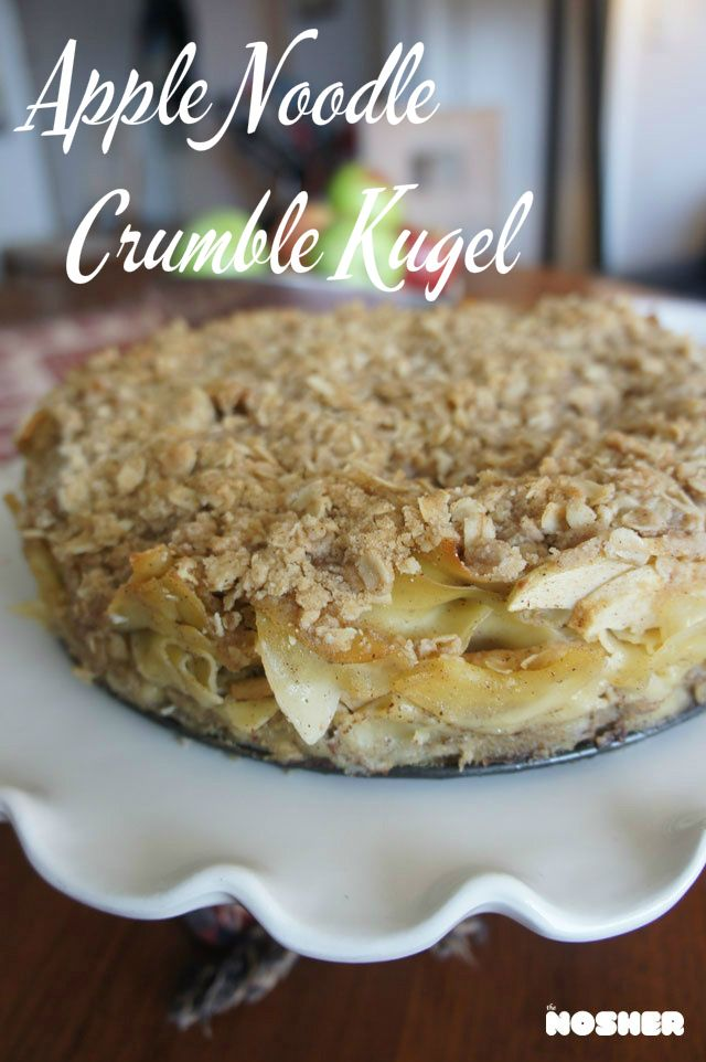 It S A Kugel With A Crumble Topping Filling With Sweet