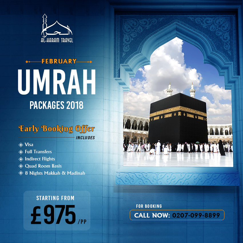Umrah Banner: The Holy Place Of Makkah And Madinah Is The Beloved Place