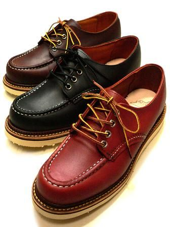 Rw Oxford 8103 With Images Leather