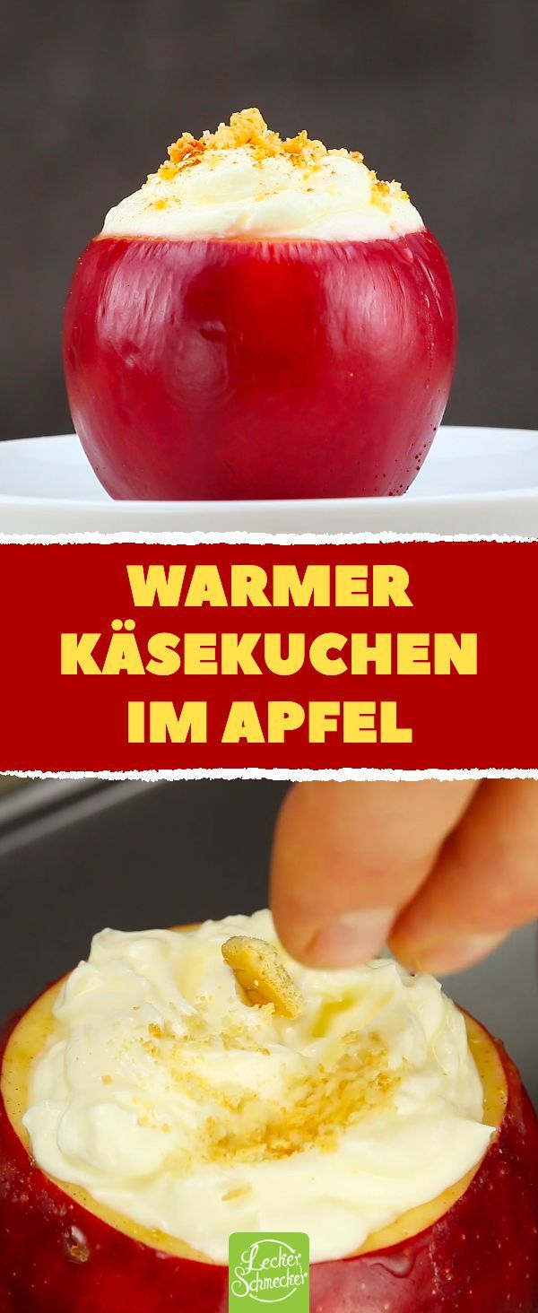 Christmas baked apples are a great pleasure, but these apples are higher. There is nothing else!