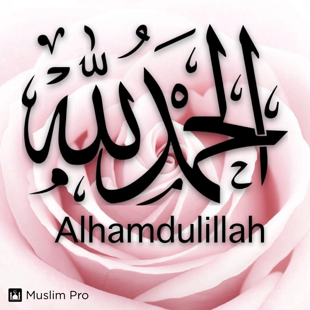 Alhamdulillah Muslimpro Slimpro Invite