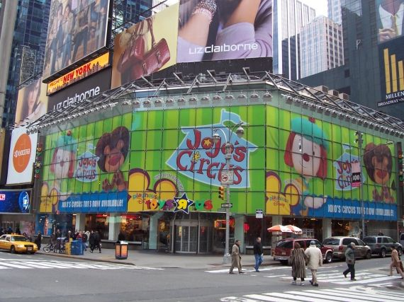 toys r us 42nd street | Toys'R'Us