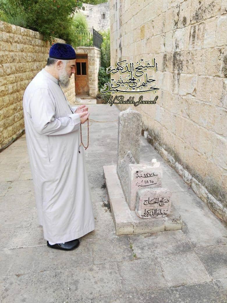 قبر الشيخ مصطفى الدركزلي 1274هـ كان يزوره الإمام الحافظ العل امة الشيخ عبد الله الهرري رحمه