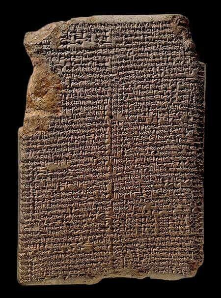 Pin On Babylon Gate Of Gods