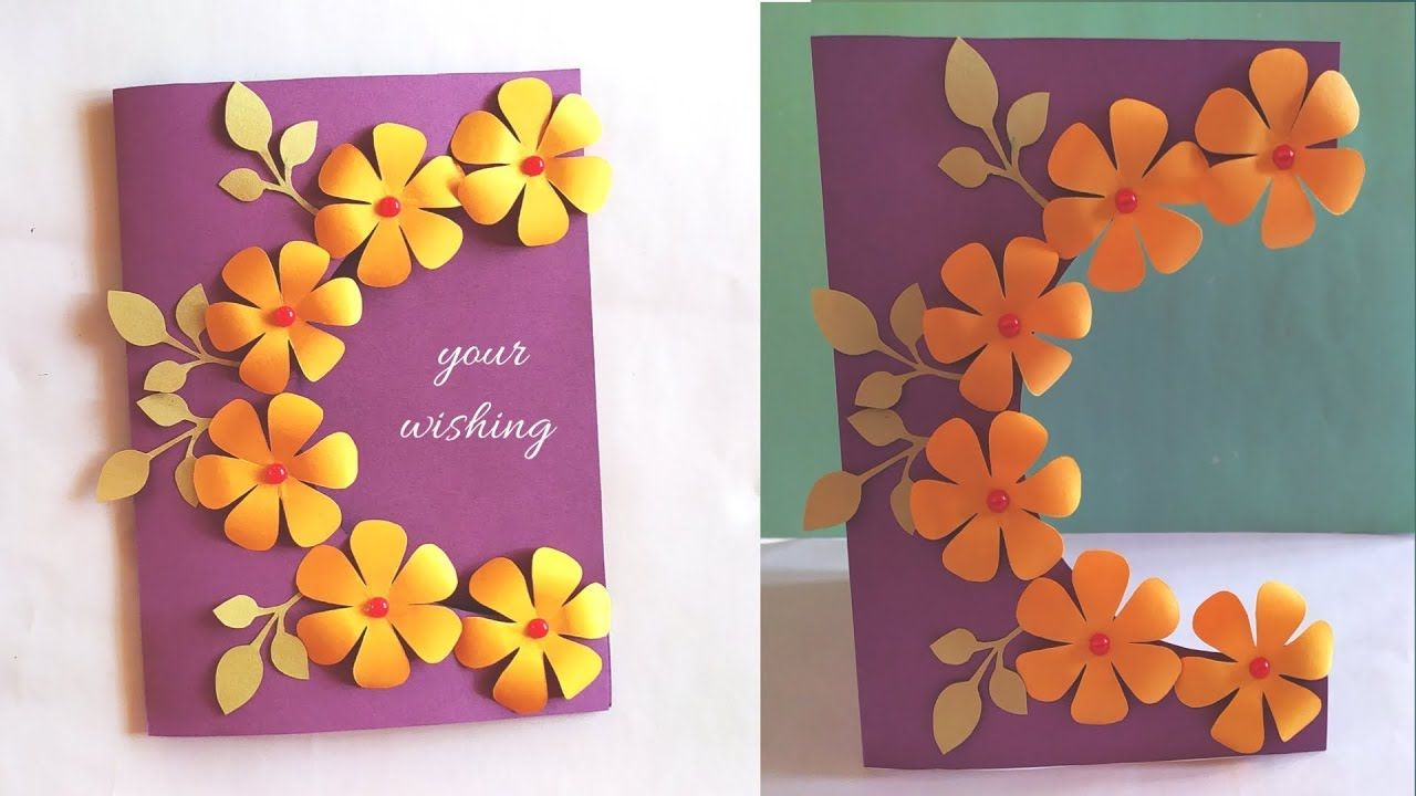 Handmade Card Idea For Birthday Teacher S Day Friendship Day Simple And Easy Youtube Card Design Handmade Simple Cards Handmade Cards Handmade