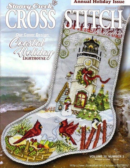 Схемы вышивки крестом stoney creek журнал. Обсуждение на.