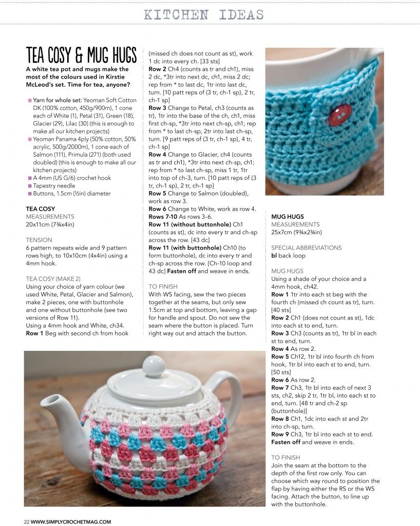 Free tea cosy and mug hug patterns | haken | Pinterest | Teteras ...