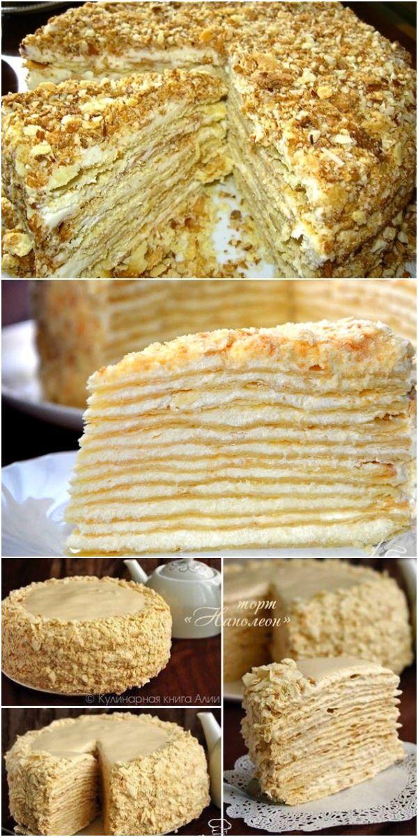 Торт Наполеон с очень вкусным кремом  — рецепт, который всегда выручает! #napoleonkuchenrussisch