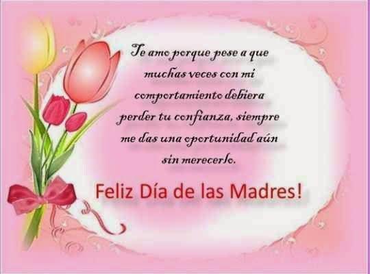 Pin De Estefany Del Rosario Sanchez En Lugares Para Visitar Feliz Día De La Madre Mensaje Del Día De La Madre Imágenes De Feliz Día