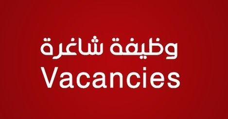 مطلوبين موظفين بحرينيين حاملين شهادة بكالوريوس في التخصصات التالية 1 محاسبة 2 ادارة 3 اعمال مصرفية ومالية 4 موارد ب Instagram Posts Gaming Logos Instagram