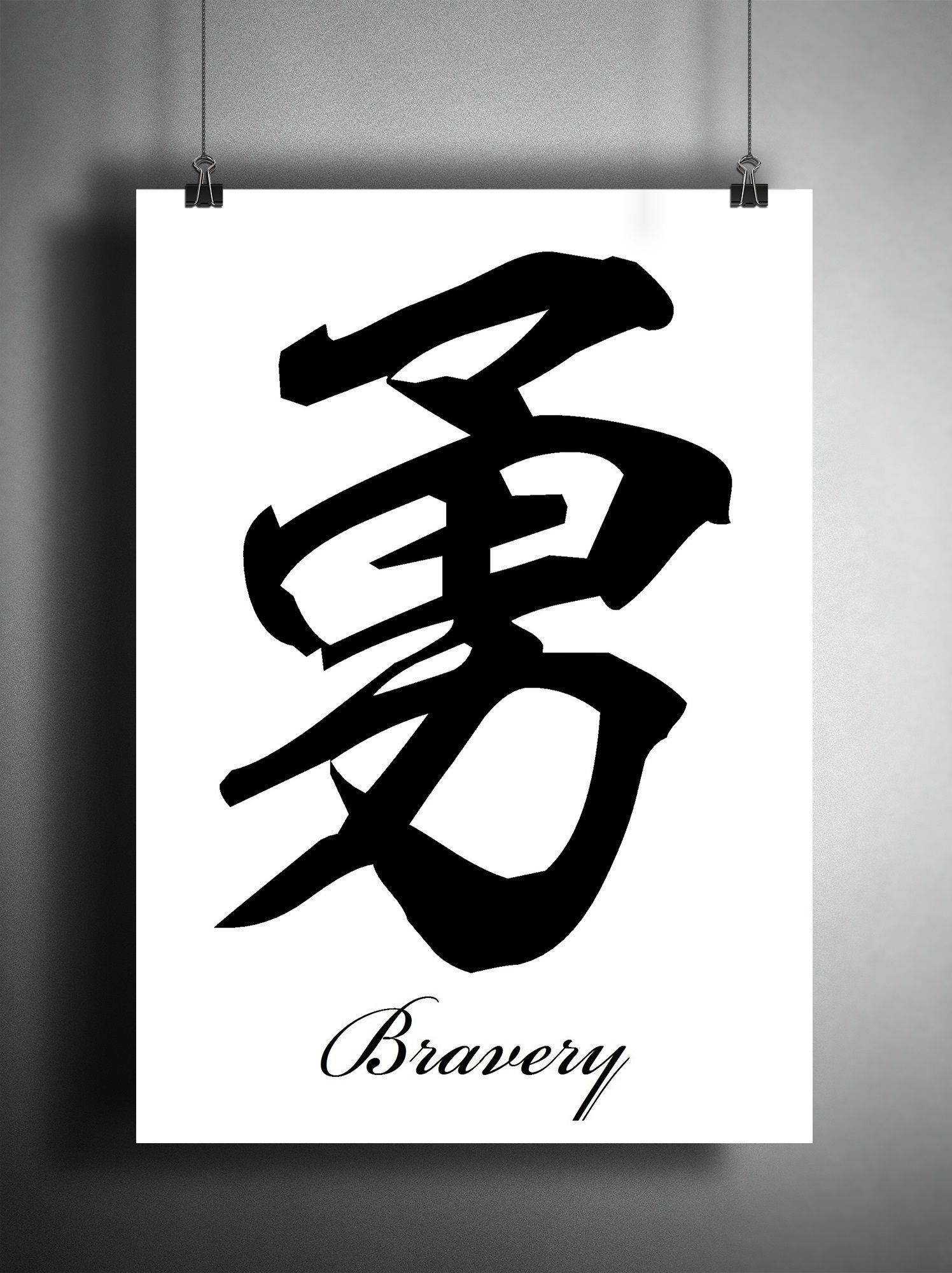 Japanese Kanji Wall Art - Bravery - for your workout room or a home office. & Japanese Wall Art  Bravery  Kanji Art  Brave Printable Wall Art ...