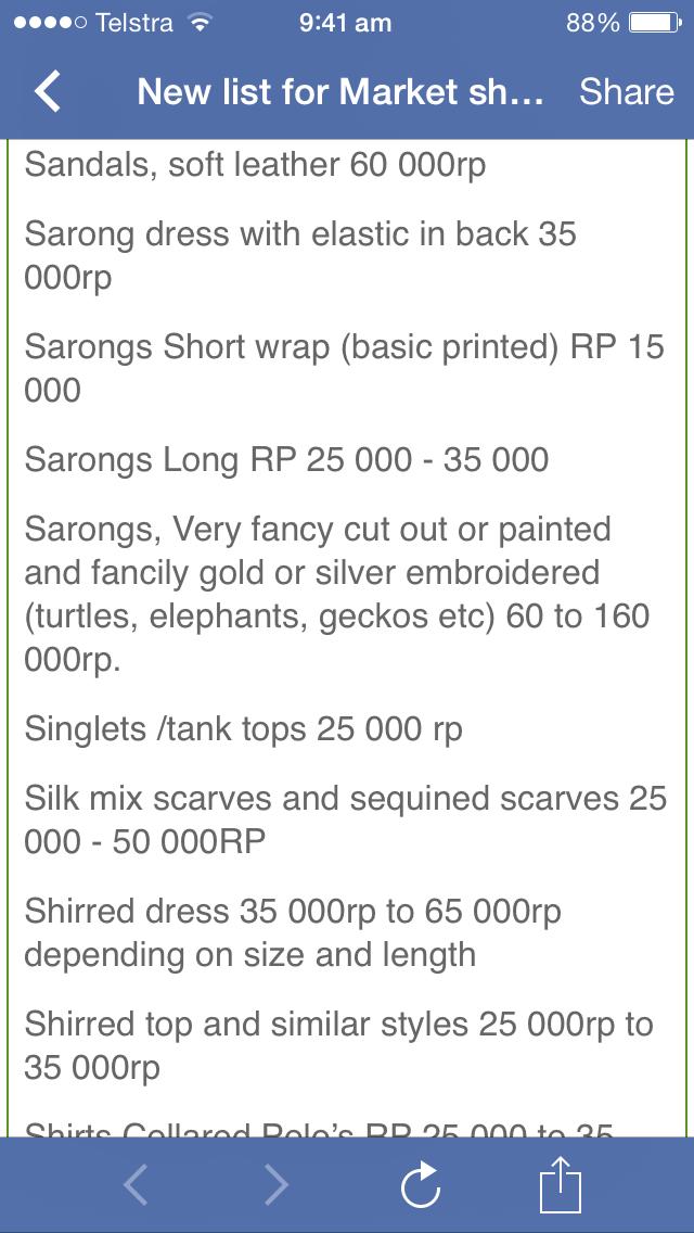 Prices 2014