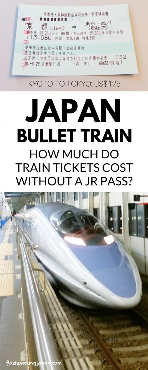 Travel Japan by bullet train shinkansen. Japan train travel with rail pass seating - 7 day 14 day 21 day. how much train ticket cost without jr pass. first trip to Japan on a budget tips. Tokyo Kyoto Osaka Hiroshima airport. Best things to do. Best places to visit. Outdoor travel destinations backpacking Japan travel tips trip planning where to go. Culture travel beautiful places asia for world bucket list wanderlust inspiration adventure. #flashpackingjapan #asiadestinations #asia #destinations