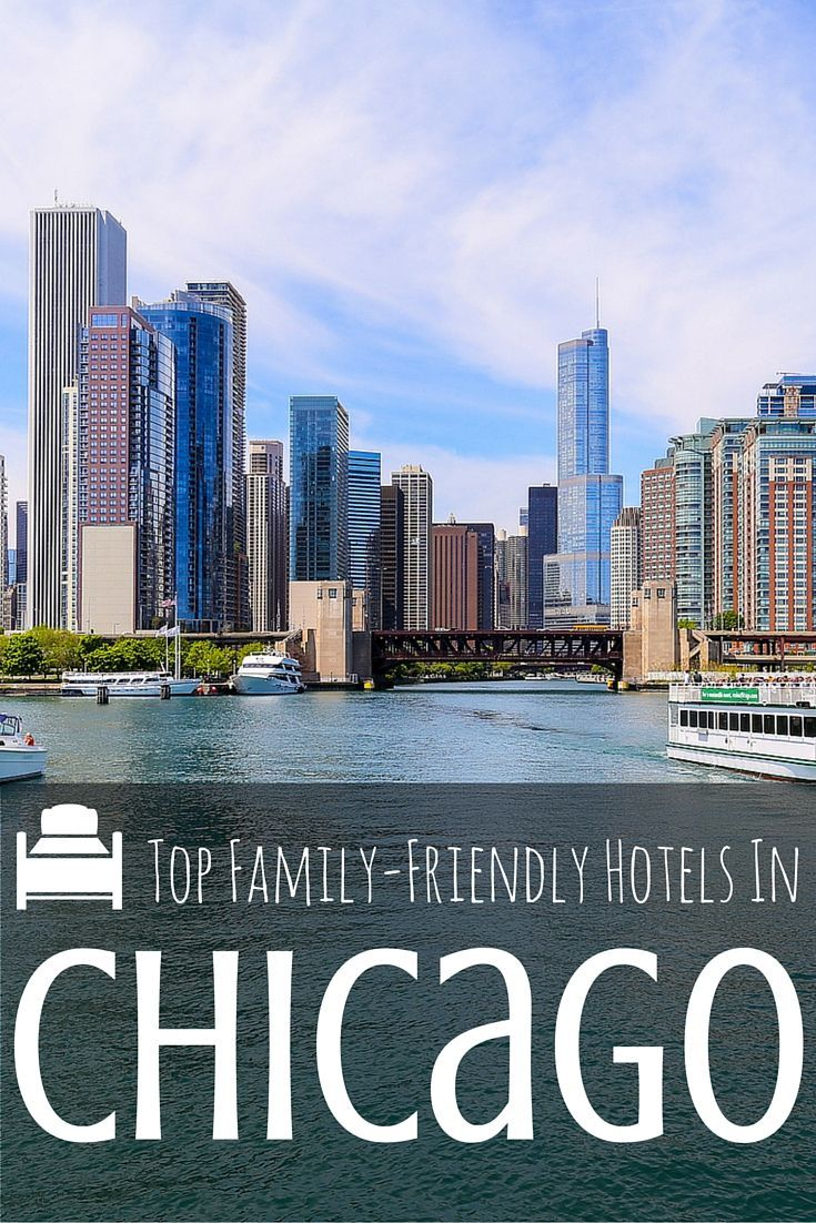 Best Family Friendly Hotels In Chicago Includes Which Have The Location Special Touches That Kids Love Ice Cream Themed Rooms
