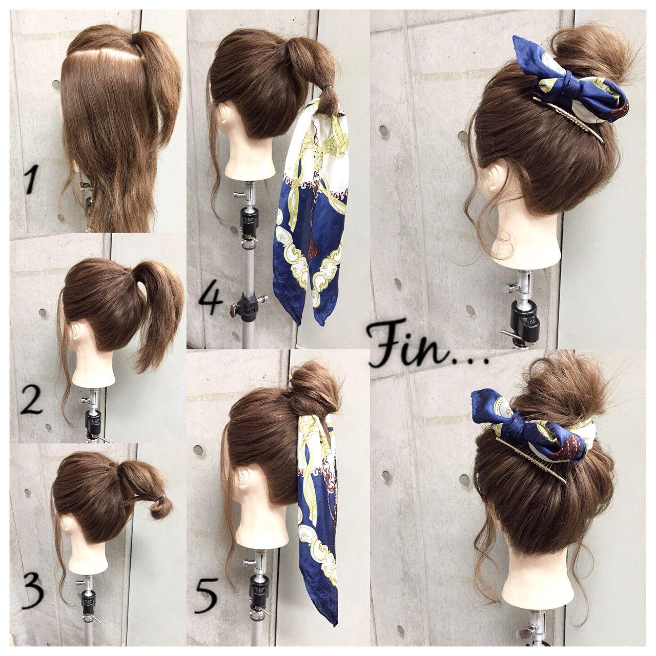 簡単で可愛い 自分でできるヘアアレンジ スカーフシリーズpart9