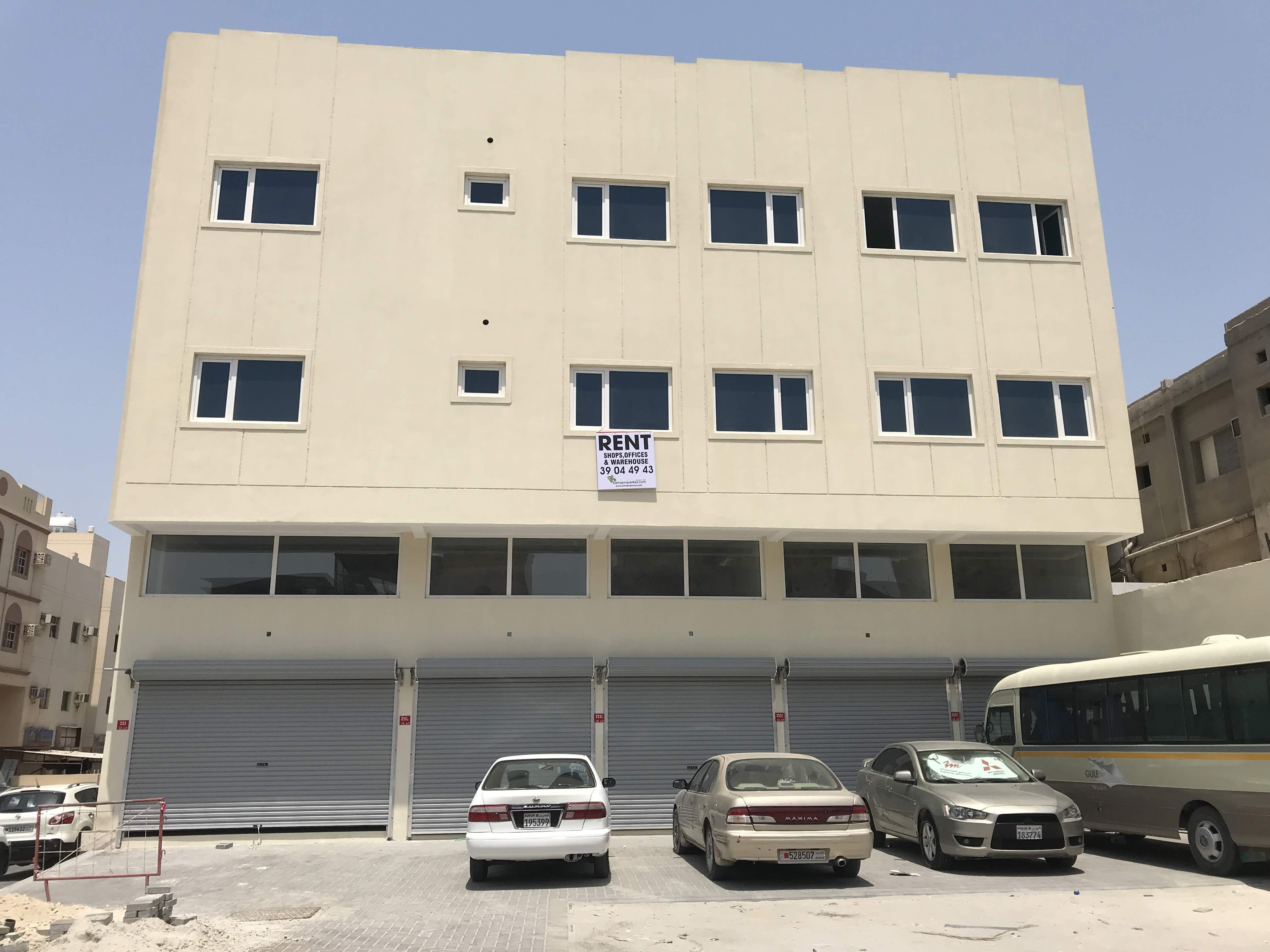 Pin On Showrooms And Shops Rent Bahrain