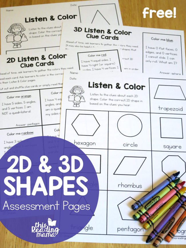 2D and 3D Shapes Assessment Pages | McKenna Edu | Pinterest | 3d ...