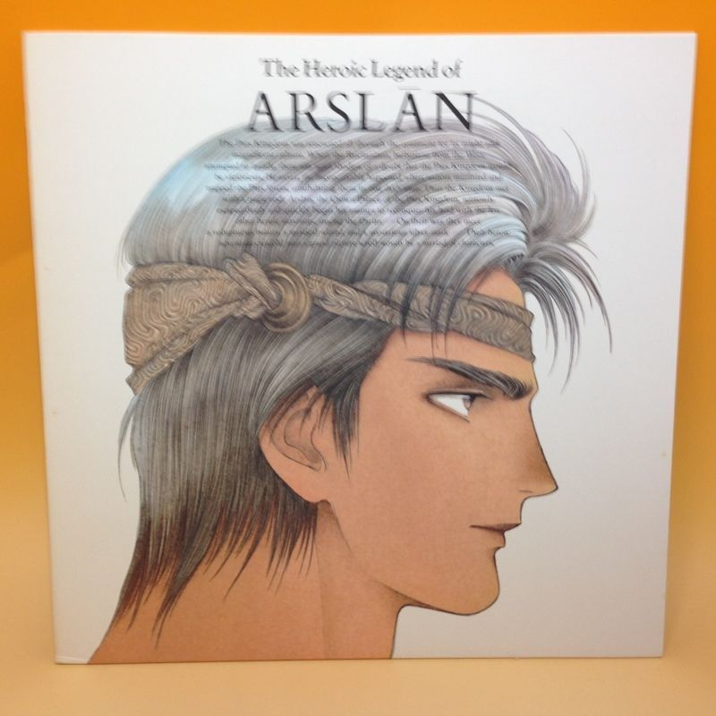 Heroic Legend of Arslan OVA: The Solitary Horseman Part.2 LD LaserDisc AA260