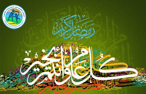 صور التهنئة بشهر رمضان الكريم 2016 خلفيات شهر رمضان سوبر كايرو Ramadan Ramadan 2016 Neon Signs