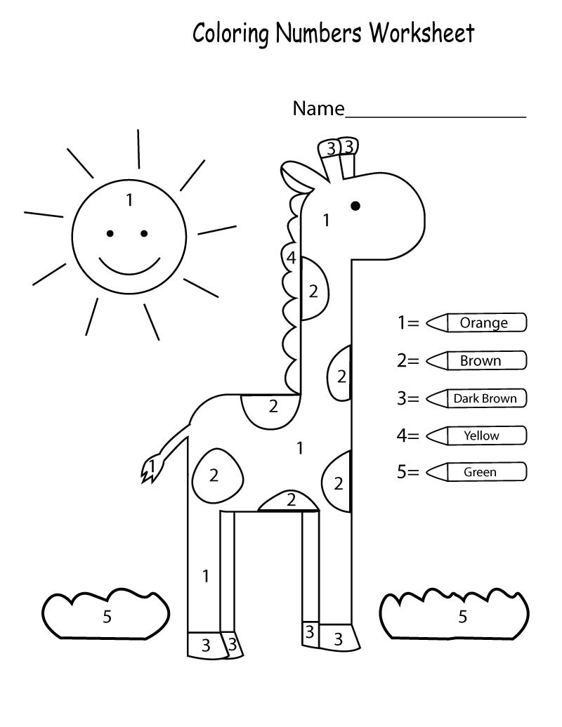 Kindergarten Activities Worksheets Coloring Learning Printable Kindergarten Worksheets Printable Kids Math Worksheets Math Coloring Worksheets
