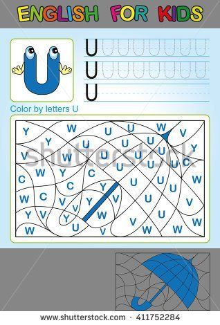 English For Kids Color By Letters U Coloring Book Children Spelling And Games We Study Write Capital Of The Alphabet