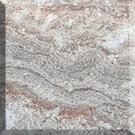 The Countertop Factory Granite Stone Marble Stone Limestone