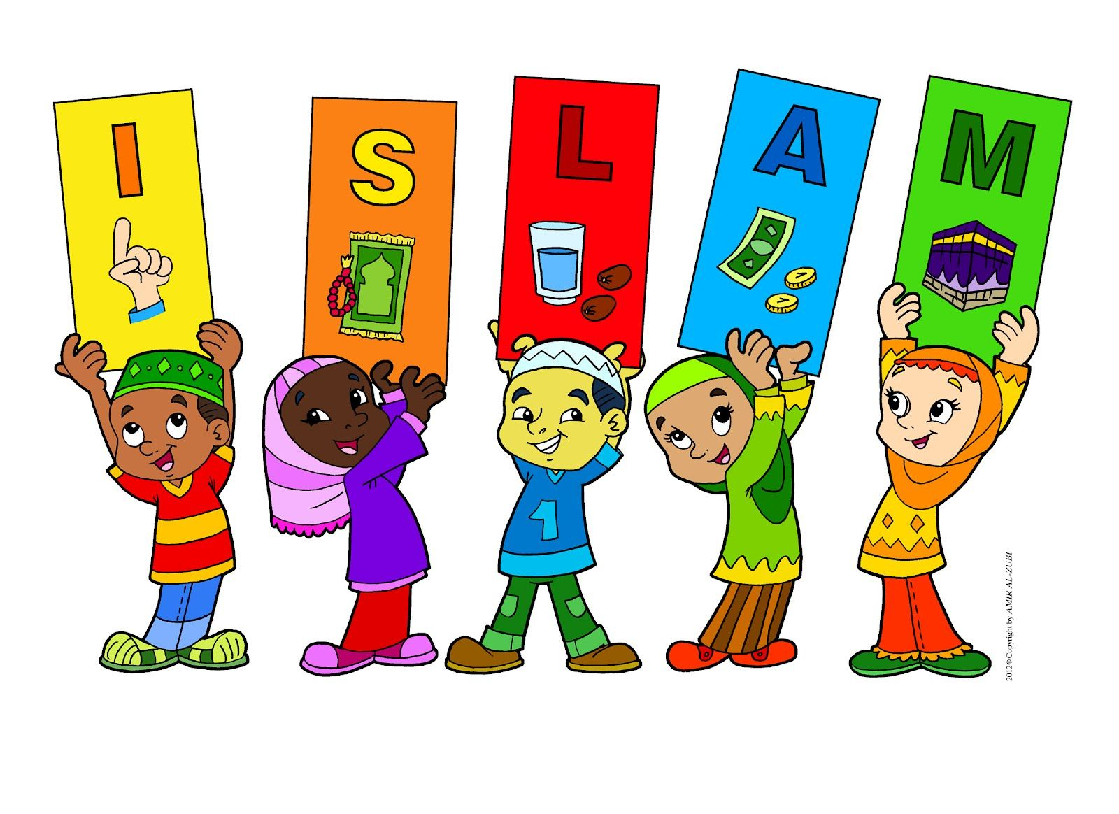 kids corner islamic educational resources list of links